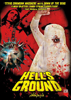 HELL'S GROUND (ZIBAHKHANA), Pakistan, Horreur, Gore, Zombies, Affiche, Poster