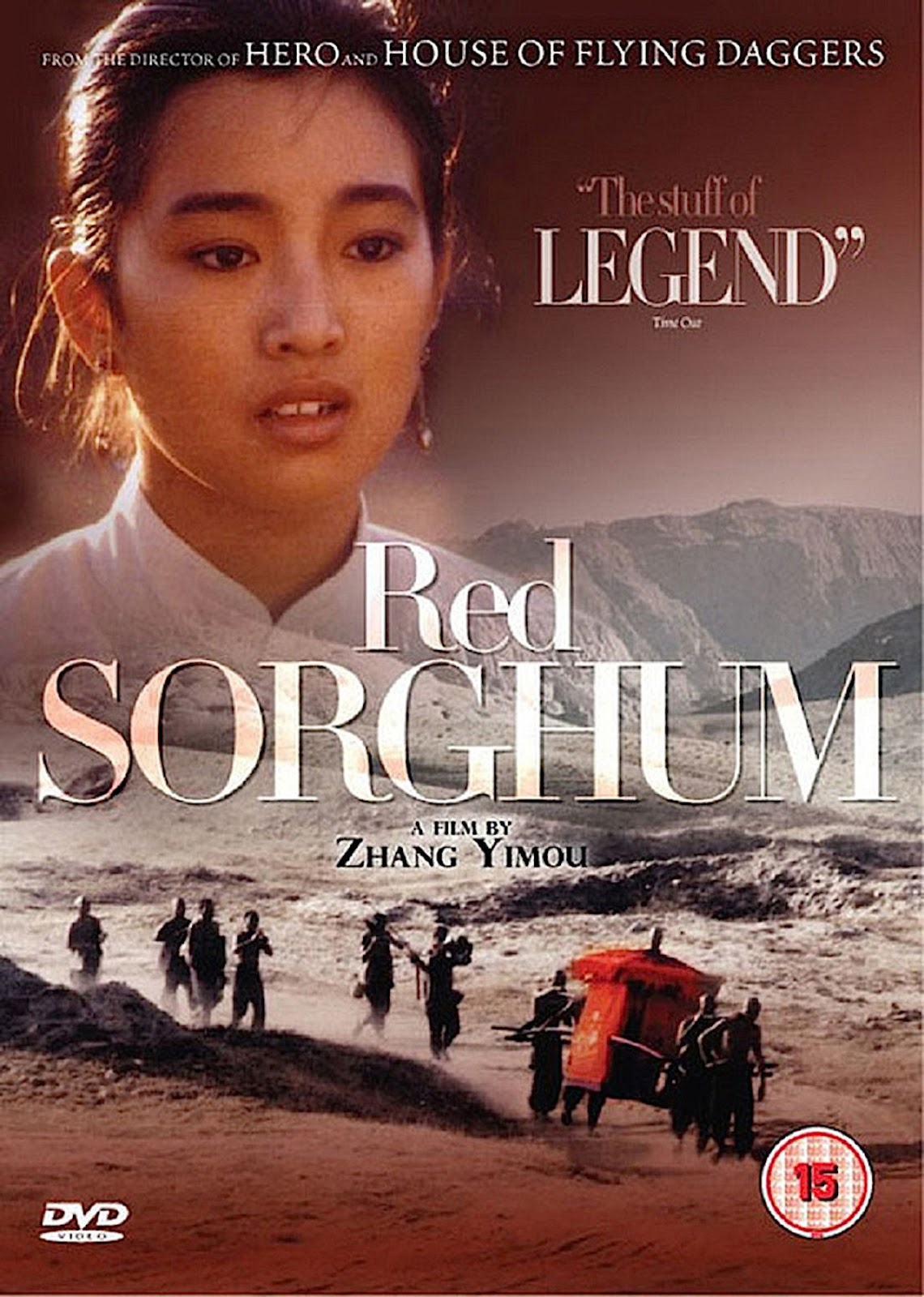 marco carnovale film review red sorghum 1987 by zhang