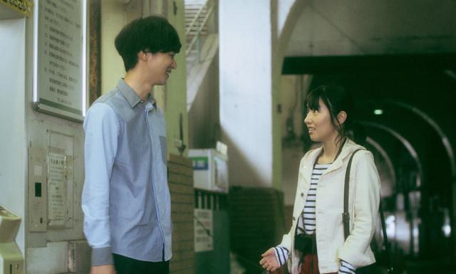 Rent A Friend - Mayu Akiyama