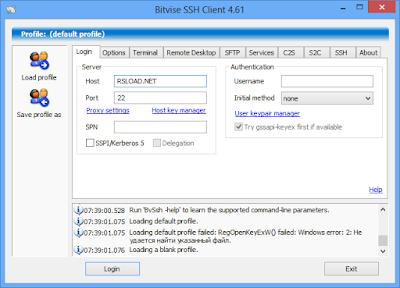 Bitvise SSH Client 8.17 { Latest 2018 }