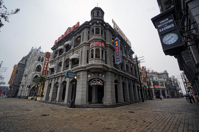 Haikou Movie Town - 6D4N Hainan Best Deals Sept-Nov 2018 - Salika Travel