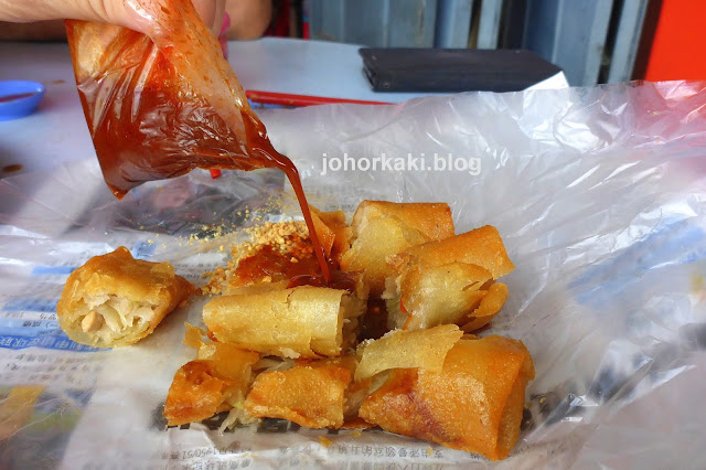 Fried-Spring-Roll-Jalan-Jenang-Batu-Pahat-Johor