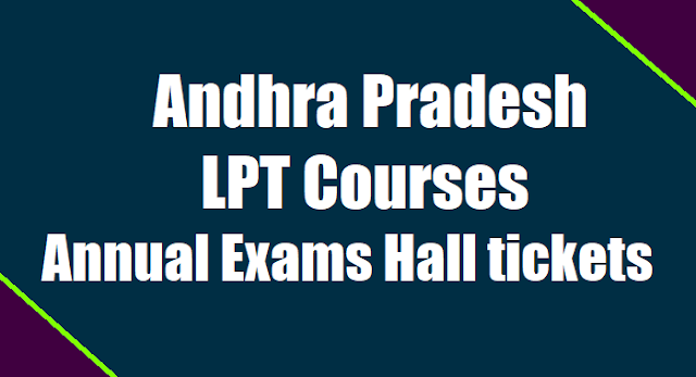 AP LPT(HPT/TPT) Exams Hall Tickets 2018(AP LPT Course exams Hall tickets)