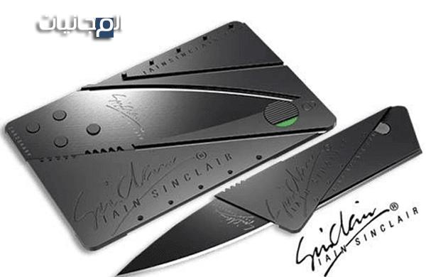 احصل على سكين بلاستيكي على شكل بطاقة مجانية يصلك الى باب بيتك
