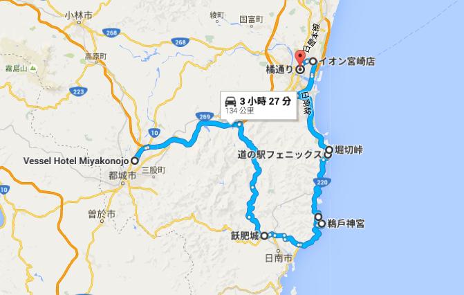 九州15天親子自駕遊2016暑假: DAY 8 - 宮崎日南市