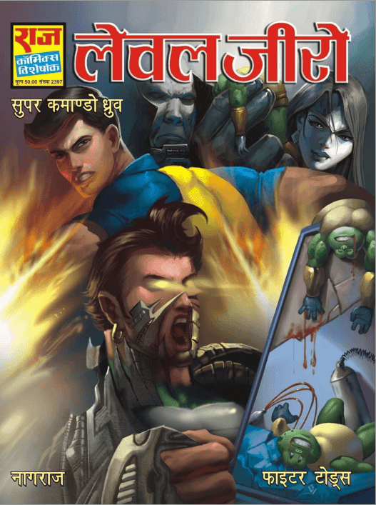 Hindi pdf comics raj