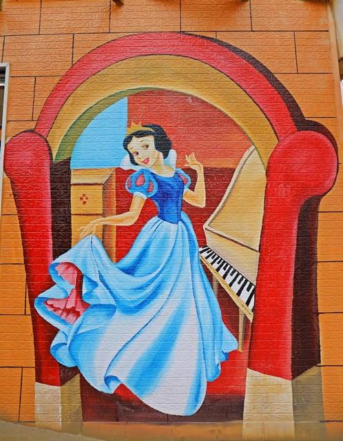 白雪公主3D彩繪牆