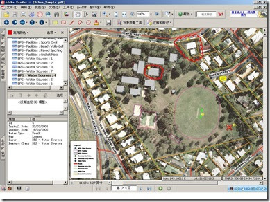 photogrammetry mapping software