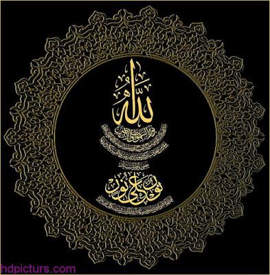 رمزيات اسلاميه روعه جديدة 14 4