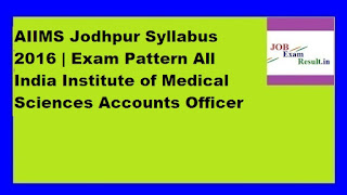 AIIMS Jodhpur Syllabus 2016 | Exam Pattern All India Institute of Medical Sciences Accounts Officer