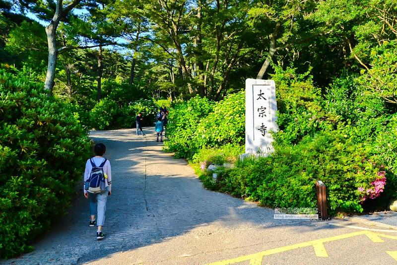 Taejongdae-9.jpg