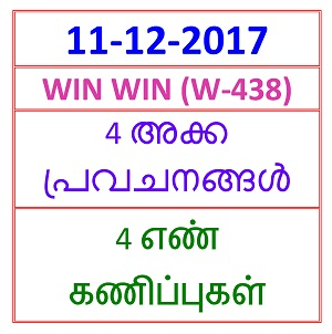 11-12-2017 4 NOS Predictions WIN WIN (W-438)