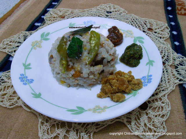 Buckwheat Rice Upma