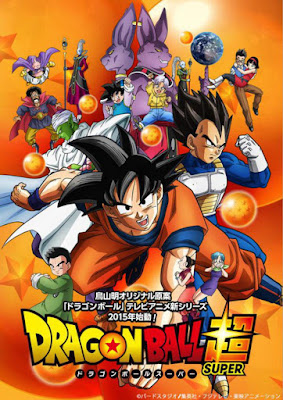 Dragon Ball Super - affiche de la nouvelle série animée