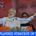 ECAS Agenda: BJP's #PlannedStrategy, the late reference to 17 hopefuls of Bihar?
