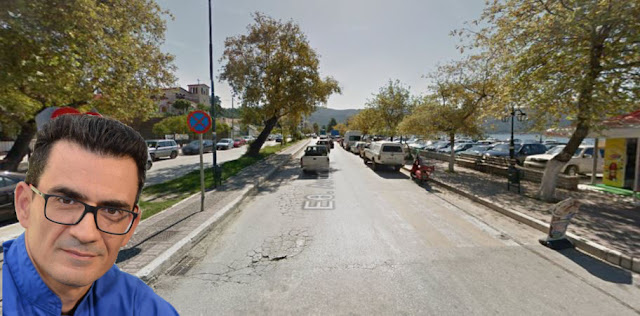 Ηγουμενίτσα: Διαβάσεις πεζών στην πόλη μας - Του Βασίλη Βεζδρεβάνη