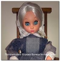http://www.eurekashop.gr/2017/10/susanna.html
