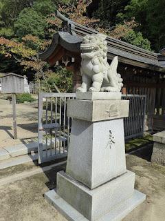 四條畷神社 狛犬 阿形:あぎょう