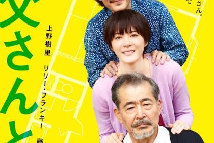My Dad and Mr. Ito / Otousan to Itou-san / お父さんと伊藤さん (2016) - Japanese Movie