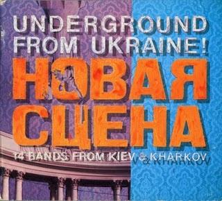 ucraina datând kharkov