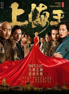 Xem Phim Vua Thượng Hải - Lord of Shanghai