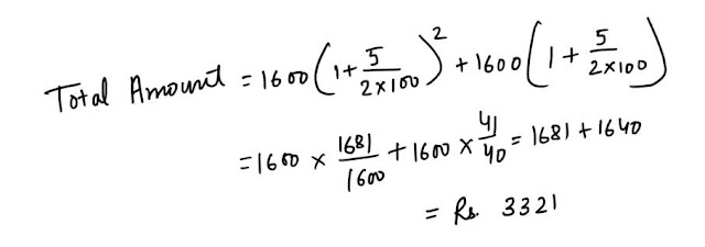 compound interest solution 1