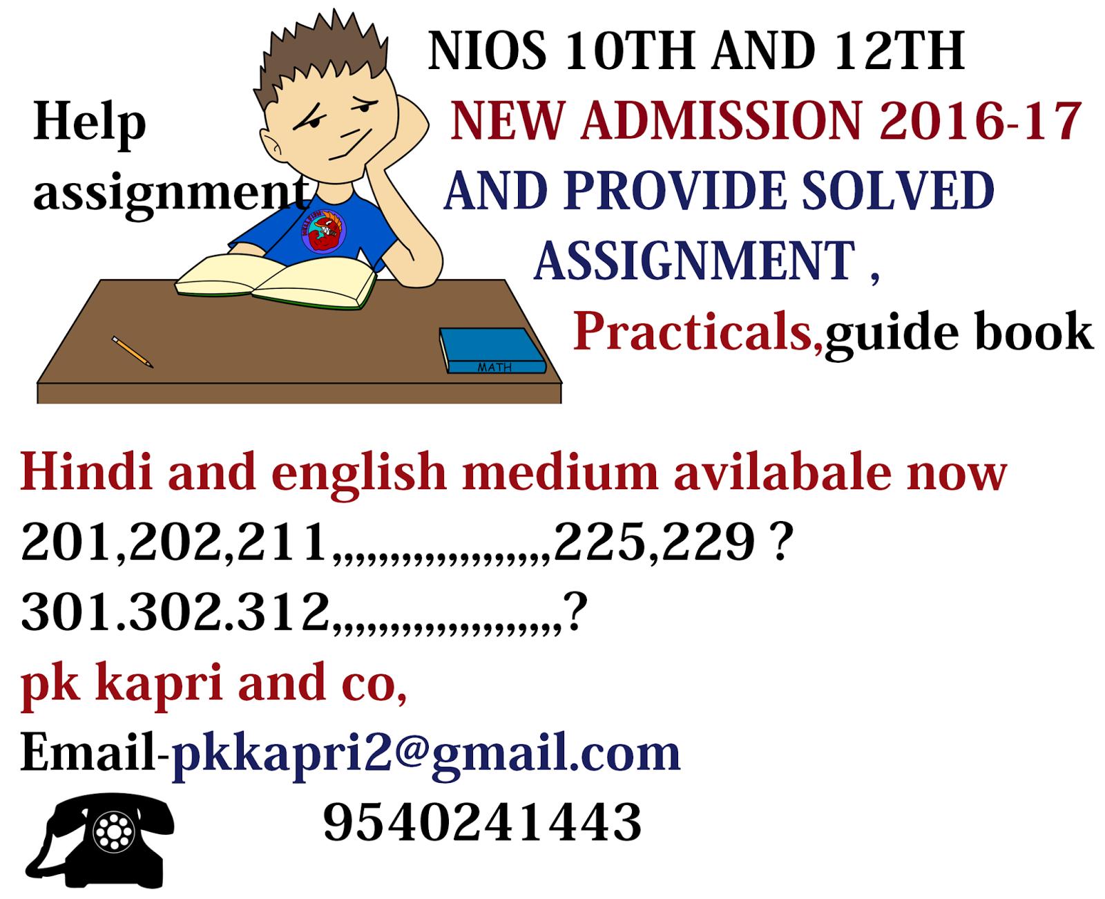 m com ignou Ignou solved assignment guru bca mca ba ma bdp bcom mcom bba mba bed bsc msc solution 2018-19 july 2018 january 2019.
