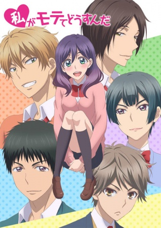 Download Watashi ga Motete Dousunda Subtitle Indonesia Batch