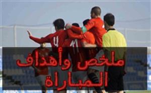 هدفا مصر الأوليمبي في أمريكا - ودية