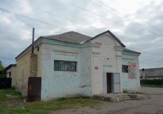 Иванополье. Магазин