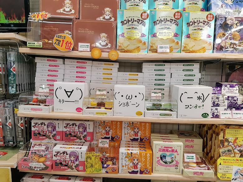 看到這些可愛伴手禮餅乾,是有點想買來當作伴手禮