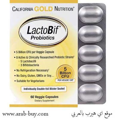 كبسولات البروبيوتيك (بكتيريا نافعة) من اي هيرب