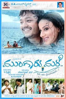 Ganesh, Pooja Gandhi film Mungaru Male Crosses 60 Crore Mark, Becomes Highest Grosser Of 2016