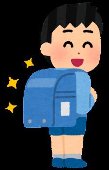 青いランドセルを背負う小学生のイラスト(男の子)
