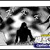 Yu-Gi-Oh! Gx Mangá - Capítulo 062 em Português