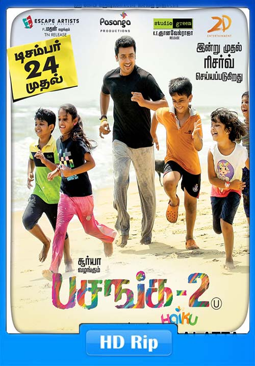 Pasanga 2 2019 720p Hindi Dubbed HDRip x264 | 480p 300MB | 100MB HEVC Poster