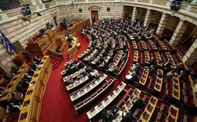 «Θερμό» δεκαπενθήμερο στη Βουλή με ψηφοφορίες για ΝΑΤΟ και Σύνταγμα