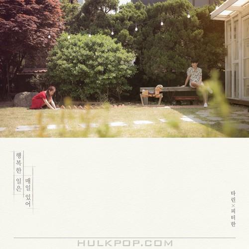 TARIN – DON'T WORRY BE HAPPY – Single