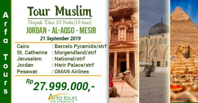 wisata halal aqso jordan mesir arfa tour