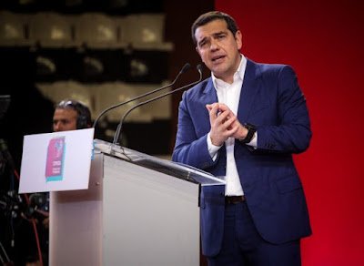 Την Τρίτη ο Πρωθυπουργός Αλέξης Τσίπρας, στα Γιάννενα - : IoanninaVoice.gr