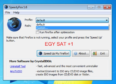 اضافة speedyfox addon زيادة سرعة موزيلا فايرفوكس