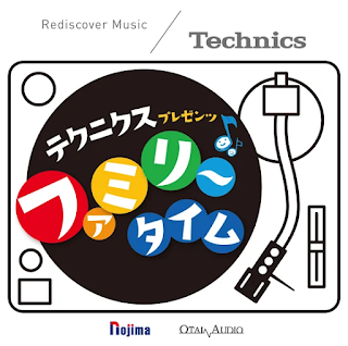 http://nojima-audiosquare.blogspot.jp/p/technics-presents.html