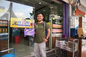 Model keren Lapis Bogor Sangkuriang