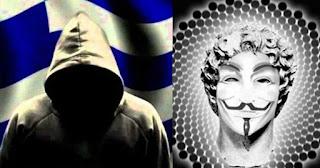 Οι Anonymous Greece «έριξαν» γνωστό μεγάλο τουρκικό κανάλι ως αντίποινα