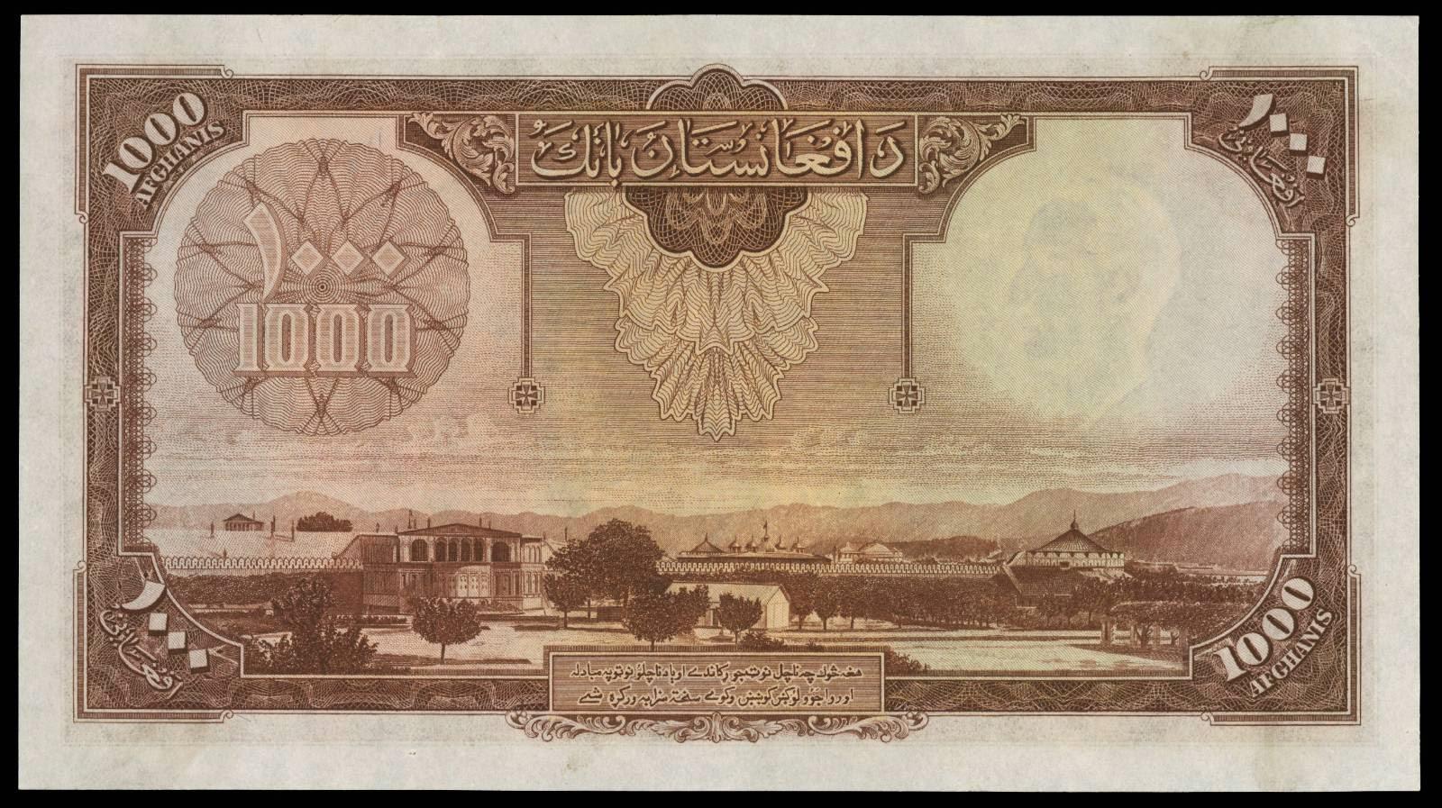 Afghanistan money 1000 Afghanis banknote 1939 Kabul City