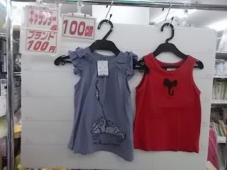 キャラクター&ブランド100円子供服、赤とグレーのタンクトップ100㎝