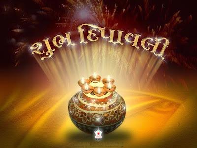 happy-diwali-wishes-in-gujarati