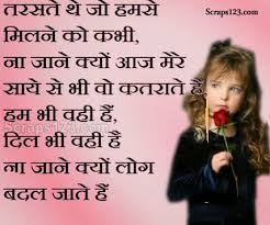 Humko Bhool Baithe Ho