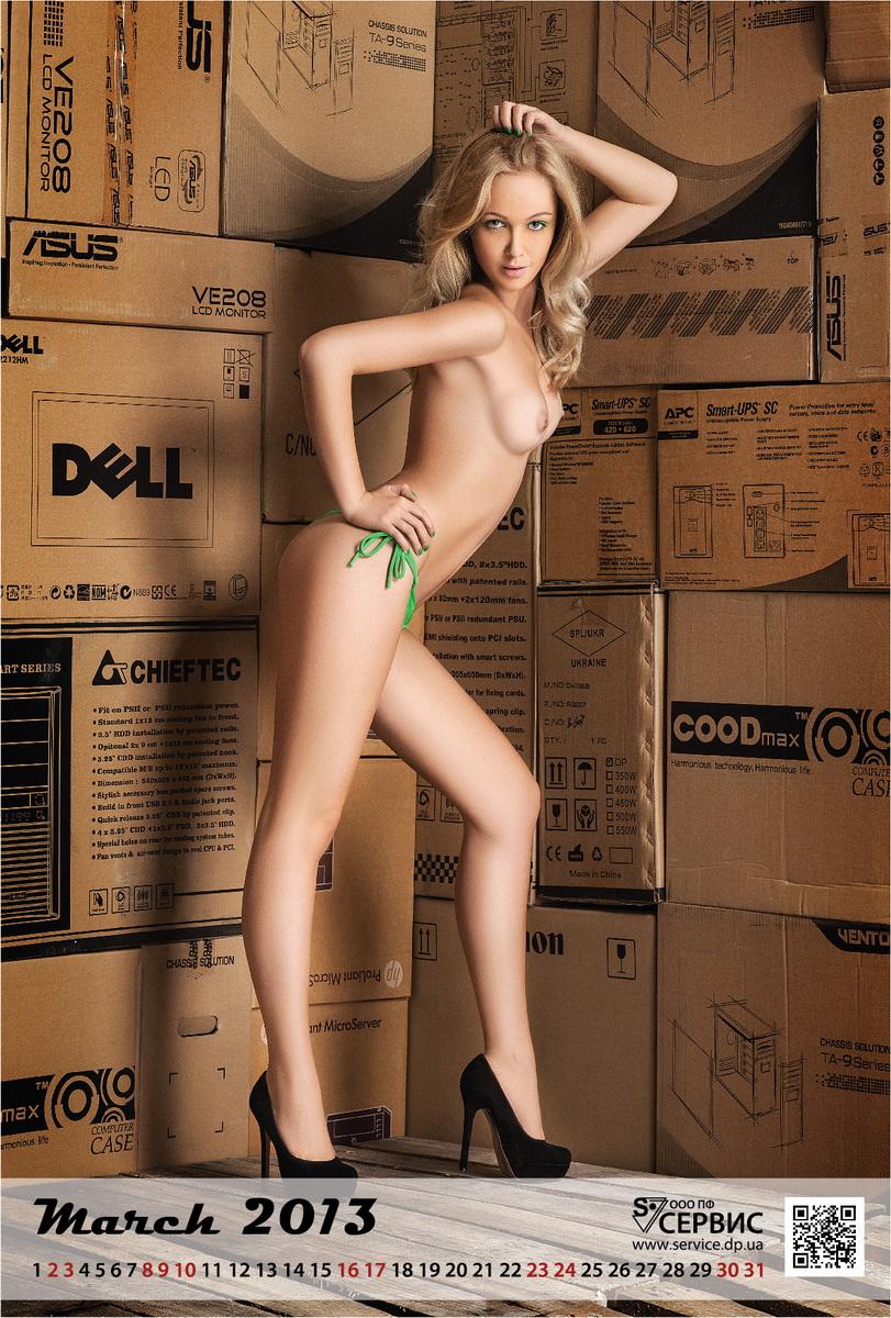 Andrea De Castro Desnuda a sexy corner: calendarios de empleadas rusas desnudas