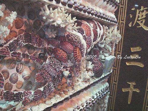 富福頂山寺 頂山寺十八羅漢洞 三芝貝殼廟